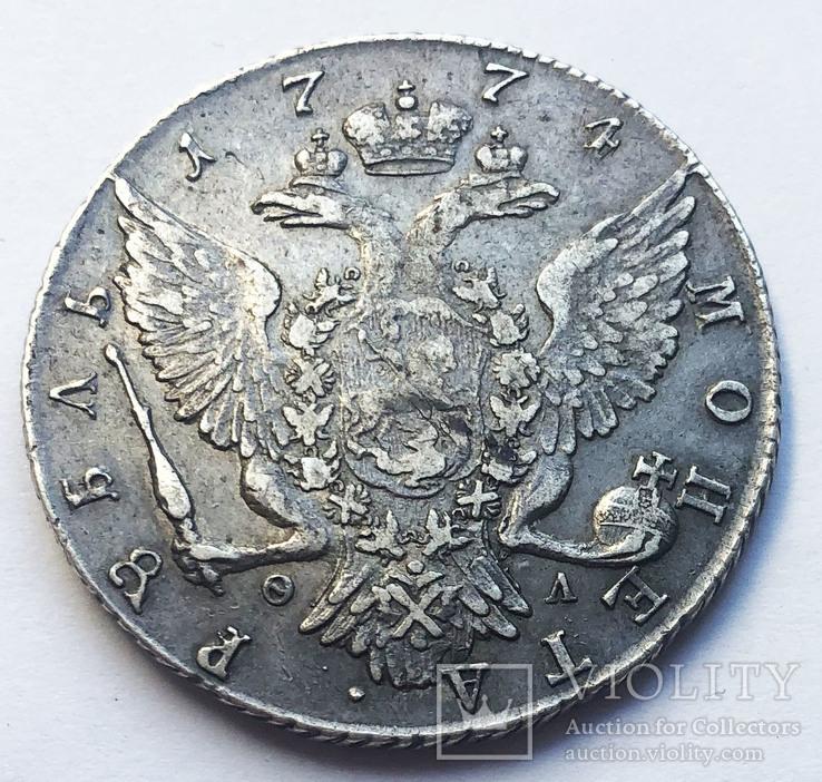 Рубль 1774 года.