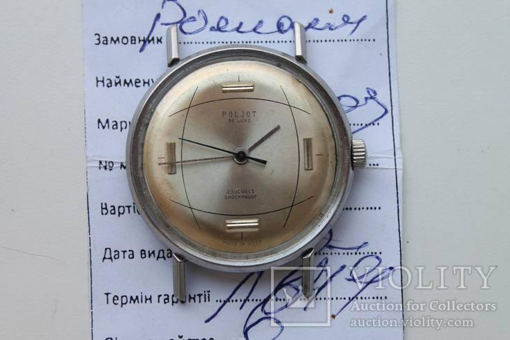 Часы Poljot de luxe, 1 МЧЗ, 2209, 23 камня, нержавейка