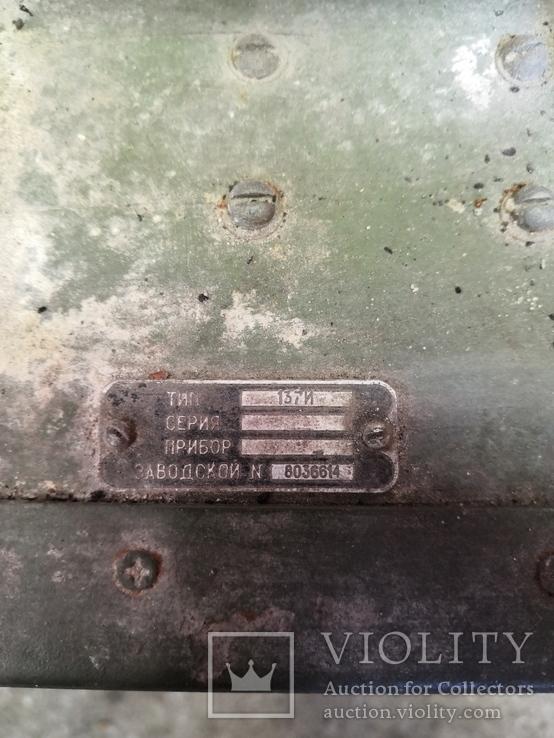 Дыхательный аппарат, прибор тип 137И, фото №3
