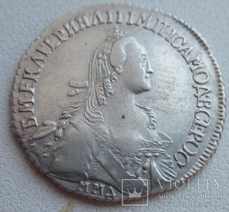 20 копеек 1767  ММД
