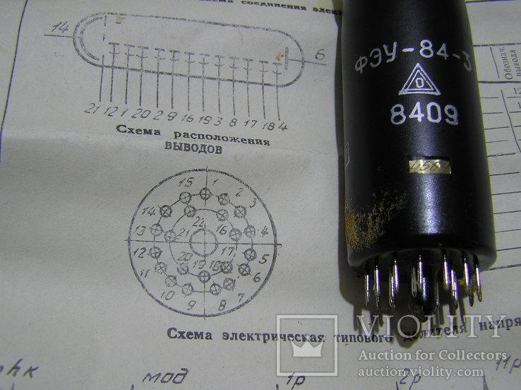Умножитель фотоэлектронный ФЭУ 84-3 . Новый., фото №3