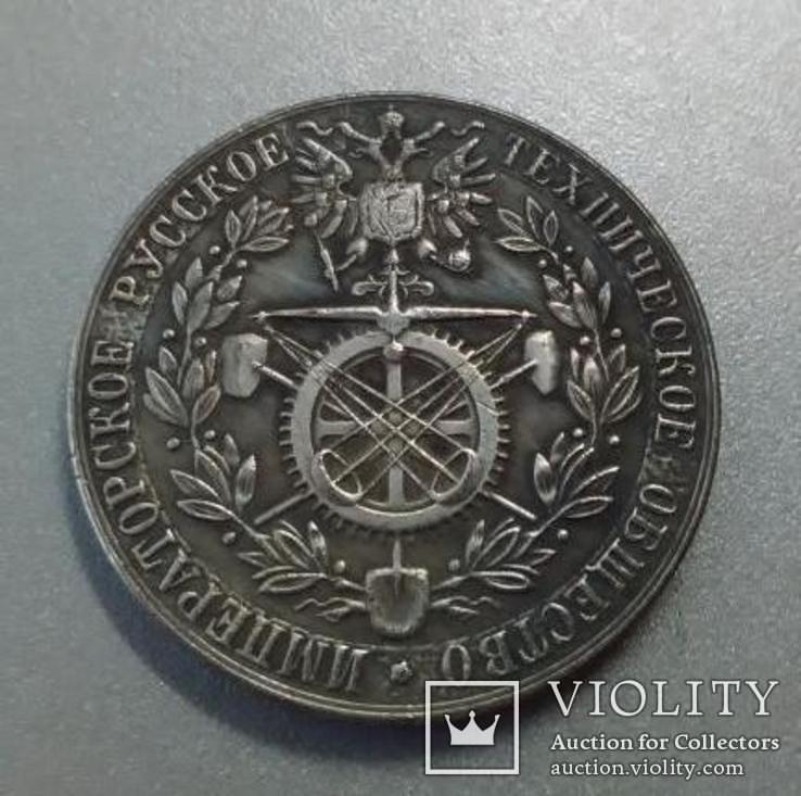 4 Электрическая выставка 1891 - 1892 гг Александр 3 копия серебряной медали, фото №3