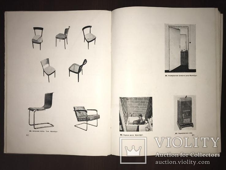 1934 Архитектура Гинзбурга Жилище Конструктивизм, фото №3