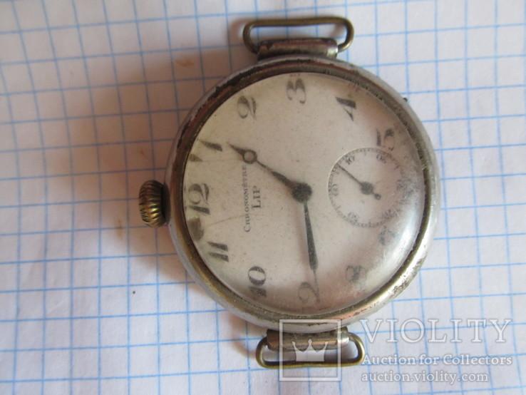 Часы карманные Chronometre Lip. Франция. Не рабочие.