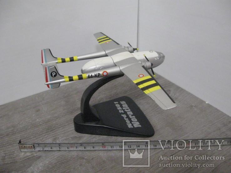 Самолет времен 2 Мировой - Nord 2501 Noratlas, фото №6
