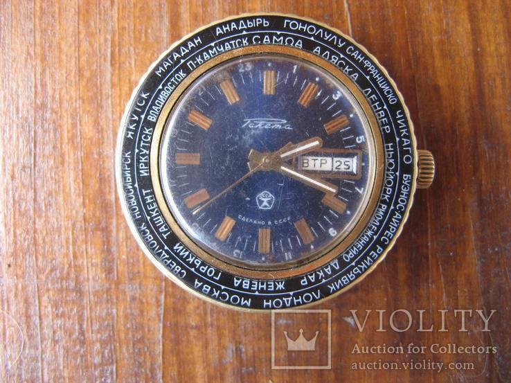 Часы Ракета Города au-10