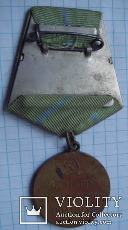 За оборону Одессы, боевая, родной сбор, запаяное кольцо., фото №5