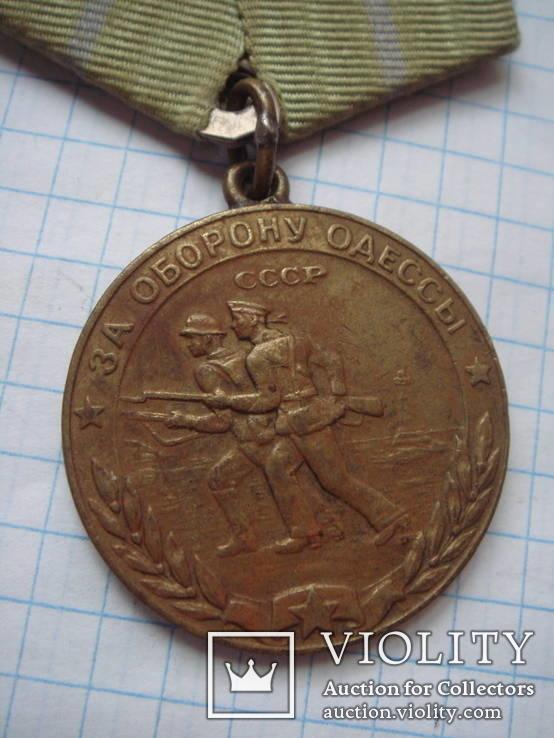 За оборону Одессы, боевая, родной сбор, запаяное кольцо., фото №6