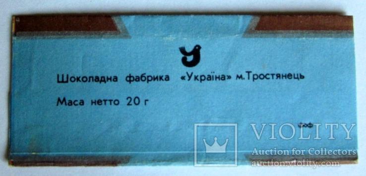 """Обертка от шоколада """"Айболит"""", фото №3"""