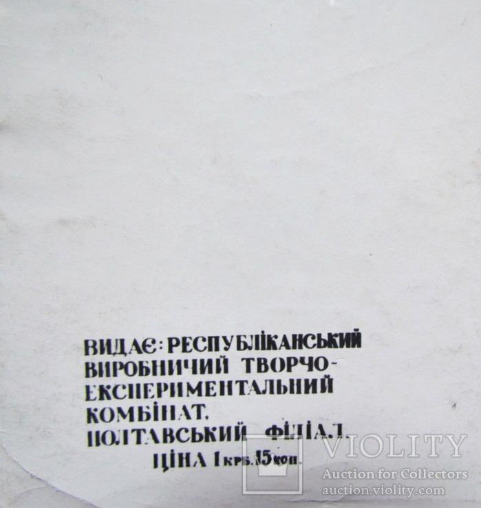 Открытки очень редкие Памятники комсомольской славы, фото №4
