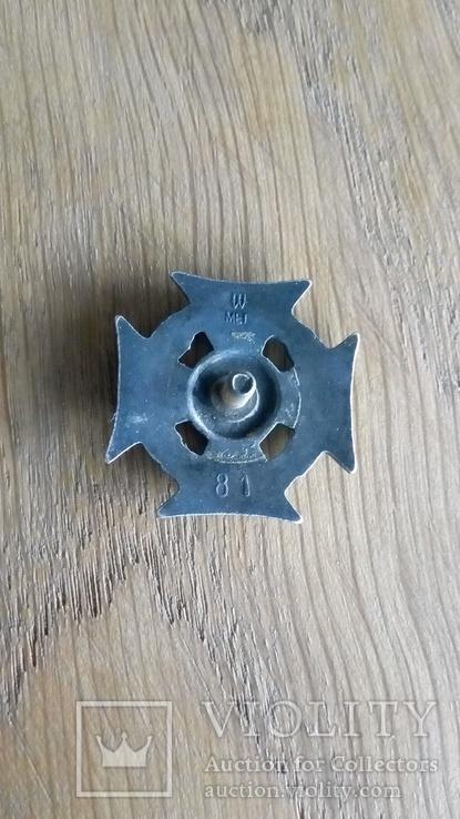 Скаутский польский крест с номером, фото №4