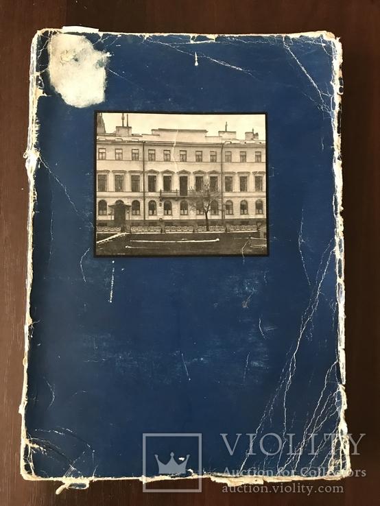 1916 Архитектура дом Княгини Шаховской Качественная полиграфия, фото №3
