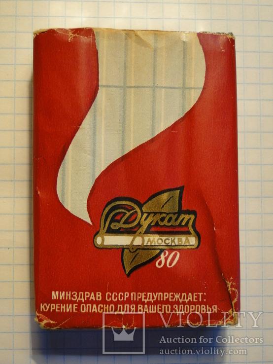 Где купить сигареты дукат сигареты самара заказать