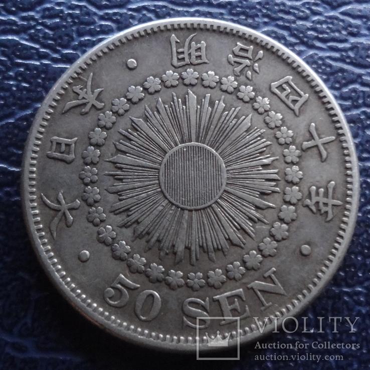 50 сен  1907  Япония  серебро   ($5.7.7)~, фото №3