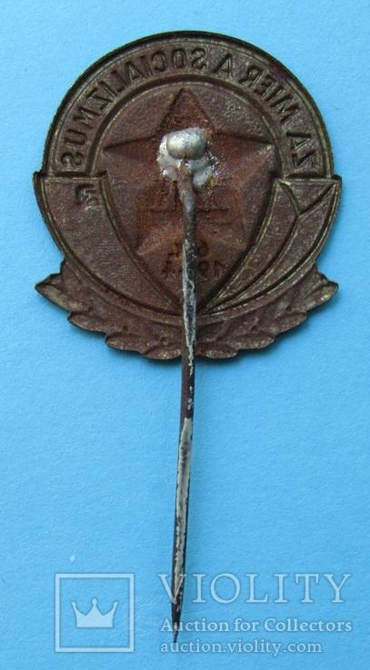 За мир за соціалізм 6.10.1944. Чехословакія (541№), фото №4