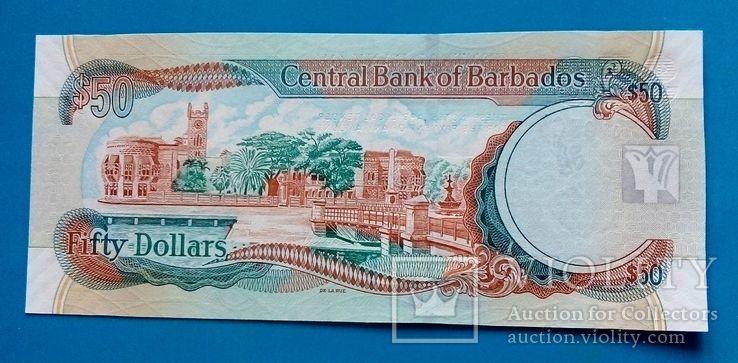 Барбадос 50 долларов, фото №3