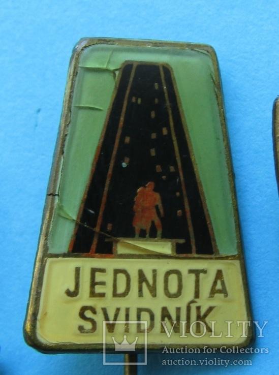 """Свідник. Пам""""ятник воїнам-визволителям Чехословакії (548№), фото №5"""