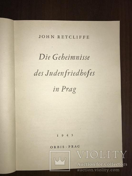 1943 Евреи в Праге Иудаика, фото №4