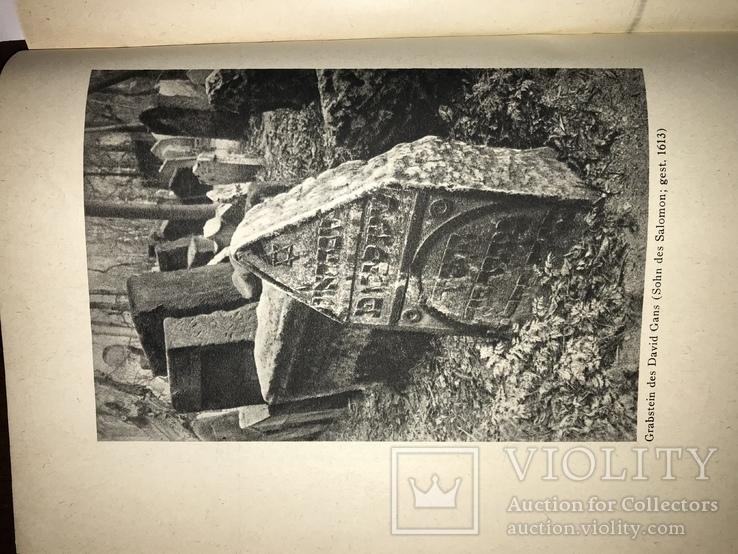 1943 Евреи в Праге Иудаика, фото №7
