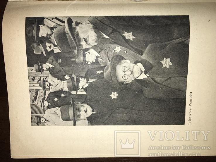 1943 Евреи в Праге Иудаика, фото №12