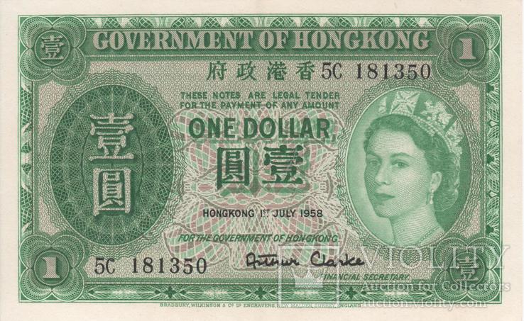 1 доллар  1958 года, британской колонии Гонг -Конг, фото №2