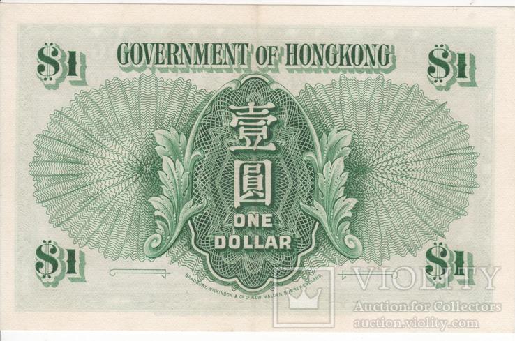 1 доллар  1958 года, британской колонии Гонг -Конг, фото №3