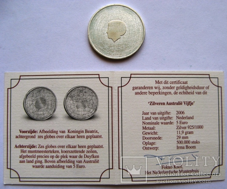 """Нидерланды 5 серебряных евро 2006 """"400 лет открытия Австралии"""" + сертификат, фото №5"""