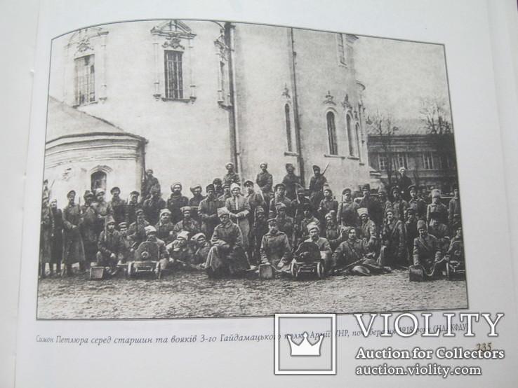 Офіцерський корпус армії УНР(1917-1921).Тинченко.В 2 т.т., фото №10