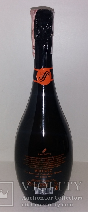 Вино игристое Fili Moscato Dolce, Италия, фото №4
