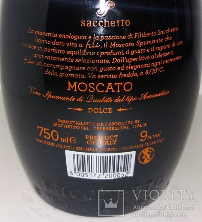 Вино игристое Fili Moscato Dolce, Италия, фото №5