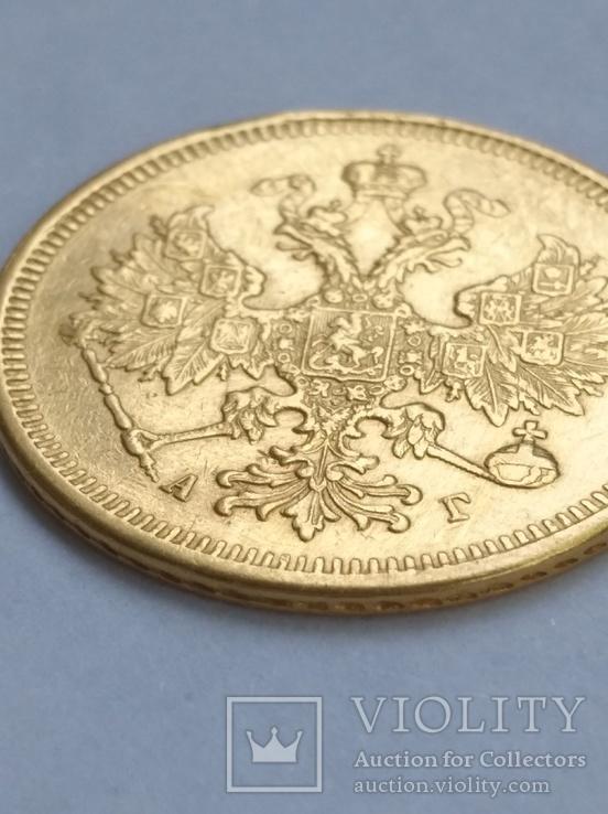 5 рублей 1885 год., фото №4