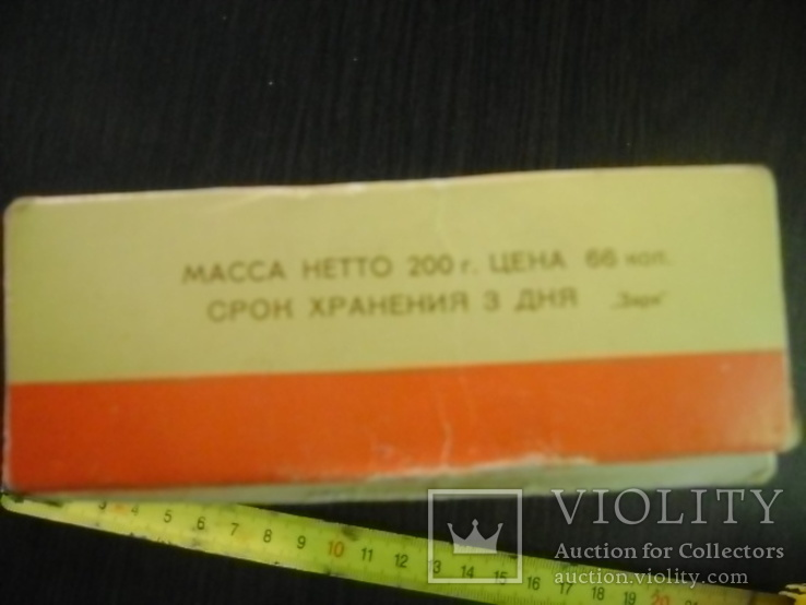 Коробочка от конфет Помадка, фото №5