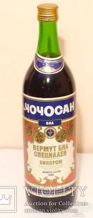 Бутылка - ссср - болгария - 1 литр - вермут чочосан, фото №2