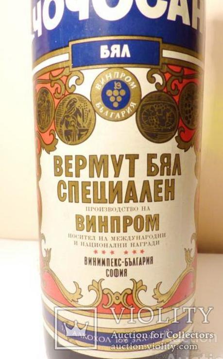 Бутылка - ссср - болгария - 1 литр - вермут чочосан, фото №3
