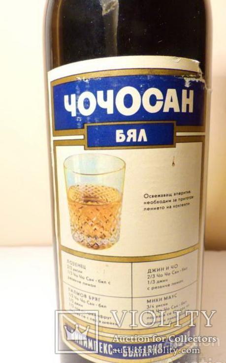 Бутылка - ссср - болгария - 1 литр - вермут чочосан, фото №4