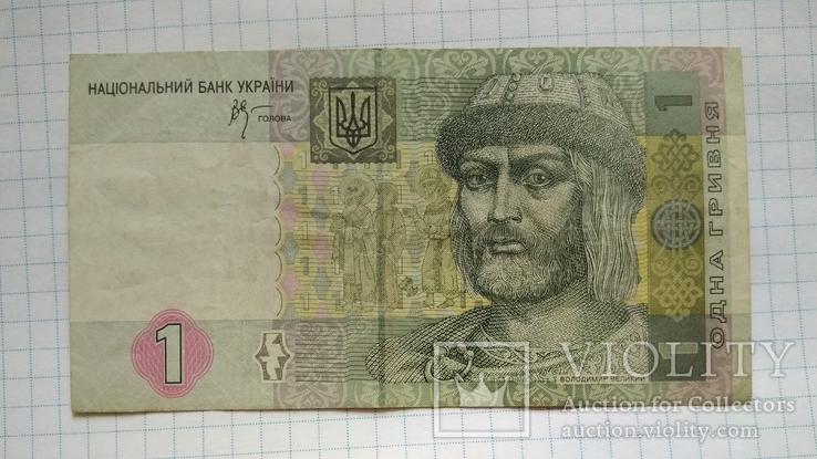1 гривна 2005 года, фото №2