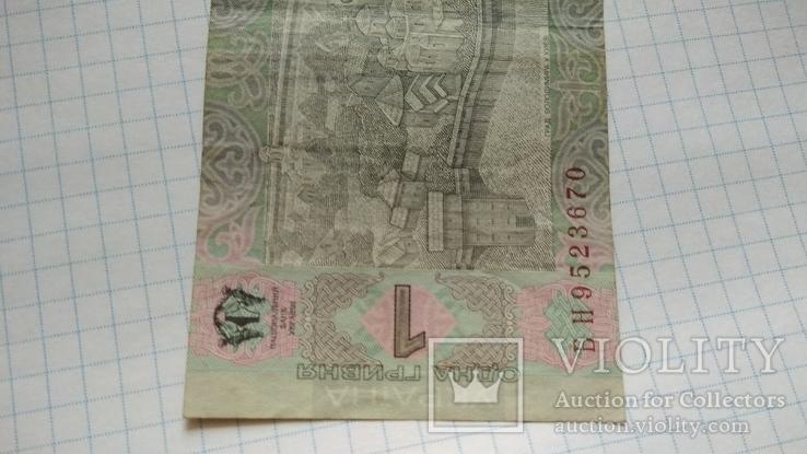1 гривна 2005 года, фото №4