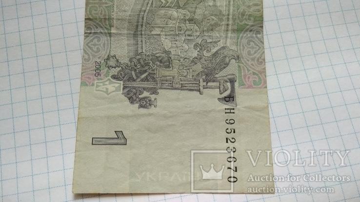 1 гривна 2005 года, фото №5