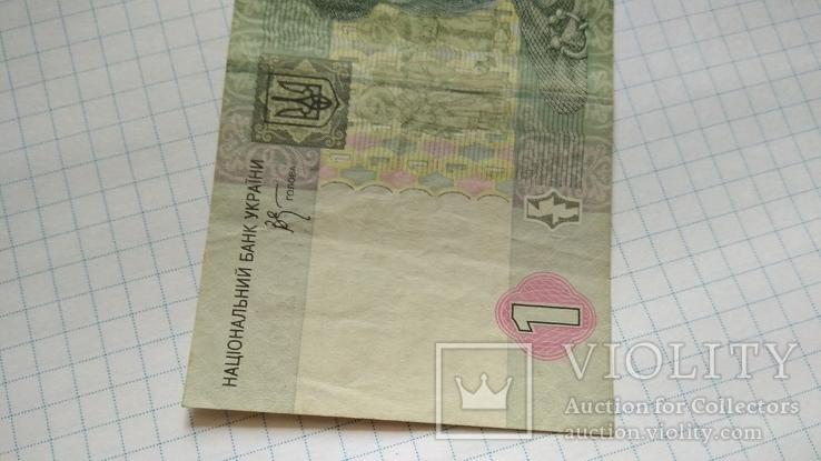 1 гривна 2005 года, фото №7