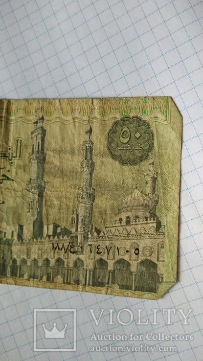 50 пиастр Египет, фото №5