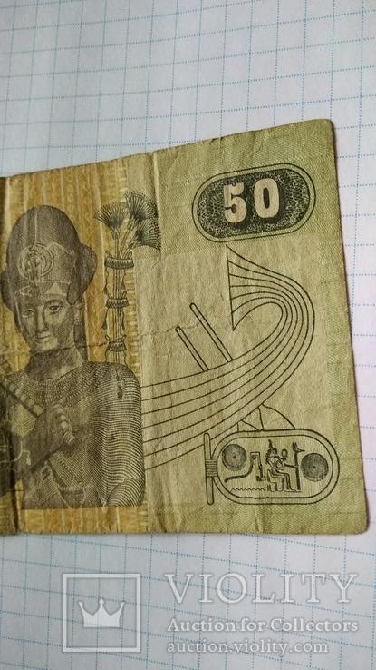 50 пиастр Египет, фото №6