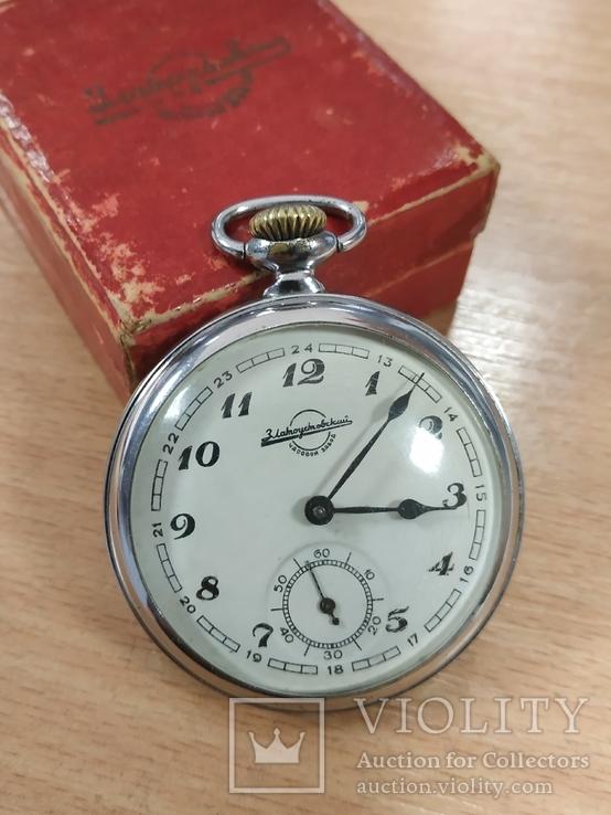 Карманные Златоустовские часы СССР