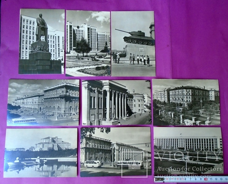 9 шт. Минск. 1965г.