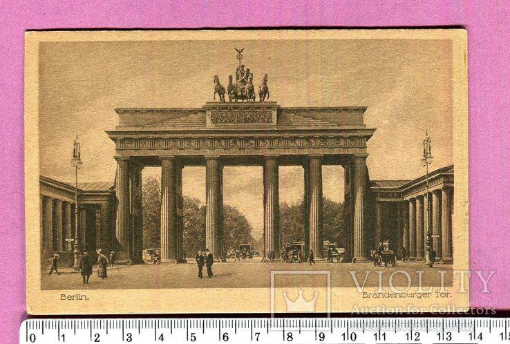 Бранденбургские ворота 1918г.