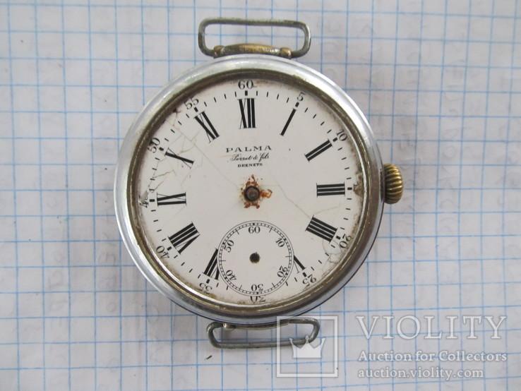 Perret fils часов стоимость i замена стоимость часы батарейки