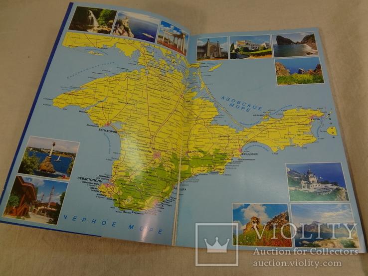 Фотоальбом Крым, план карта Крым, фото №3