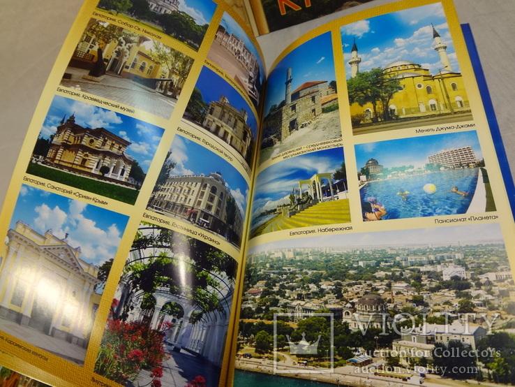 Фотоальбом Крым, план карта Крым, фото №6