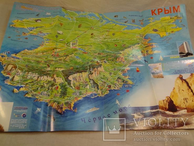 Фотоальбом Крым, план карта Крым, фото №9