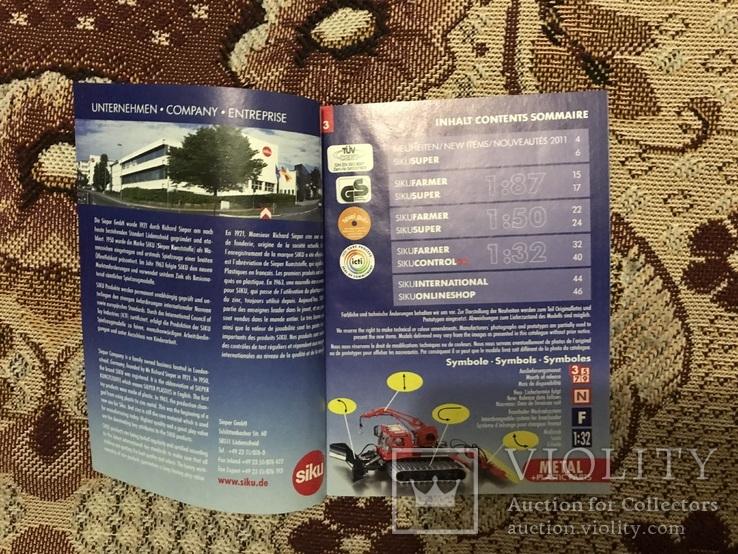 Каталог моделей компаси Siku, фото №2