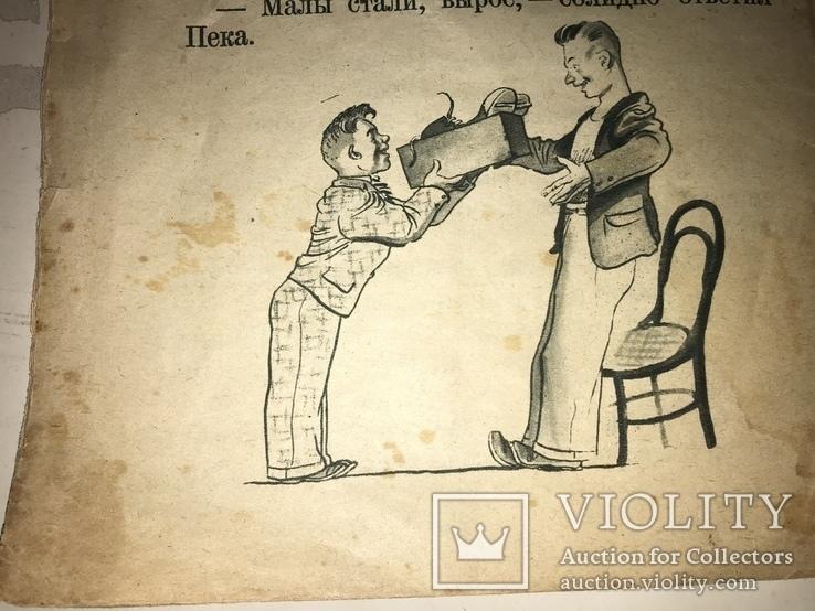 1936 Футбол Бутсы Детская Книга, фото №3